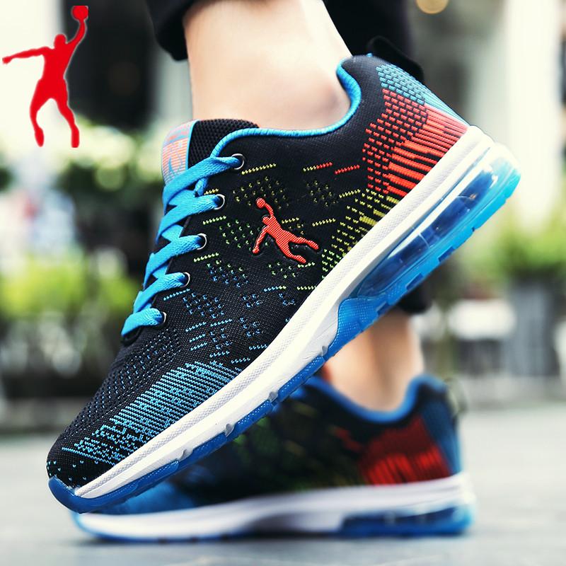 正品乔丹 格兰运动鞋男鞋46加大码跑步鞋47 48特大号旅游鞋49 50