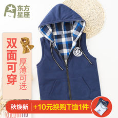 Children's wear boy's waistcoat wearing thin style in spring, autumn and winter