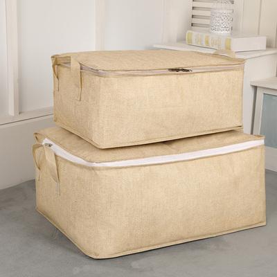 装被子的收纳袋幼儿园棉被整理袋防潮家用衣服物搬家行李打包袋子