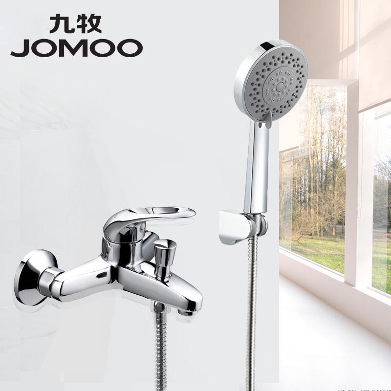 jomoo九牧冷热水龙头
