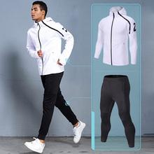 AD23春夏情侣速干运动休闲套装健身跑步外套长裤训练服团队出场服