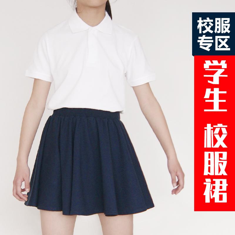 儿童运动短裙幼儿园黑色半身裙大童纯色纯棉针织裙学生藏青校服裙