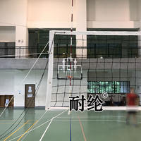 Standard size competition grade high-grade volleyball net package new material polyethylene PE light-resistant rain-proof weathering