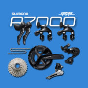 SHIMANO Shimano 105 R7000 road bike shifting kit 11 speed 5800 4700 R7020