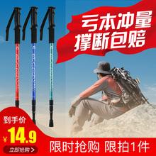 悠景户外超轻伸缩折叠手杖登山杖爬山拐杖健走徒步登山装备非碳素