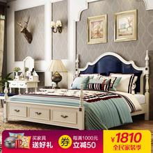 美式床实木床欧式床双人床1.8米简欧公主床现代简约主卧婚床家具