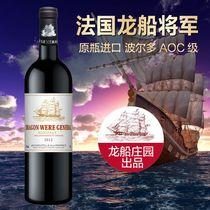 芬河帝堡冰白葡萄酒 东宁威代尔冰酒蓝莓酒甜型酒白葡萄酒