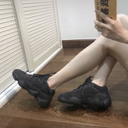 Fish buy buy only old customers only take this version! Men and women fashion ugly handsome old shoes