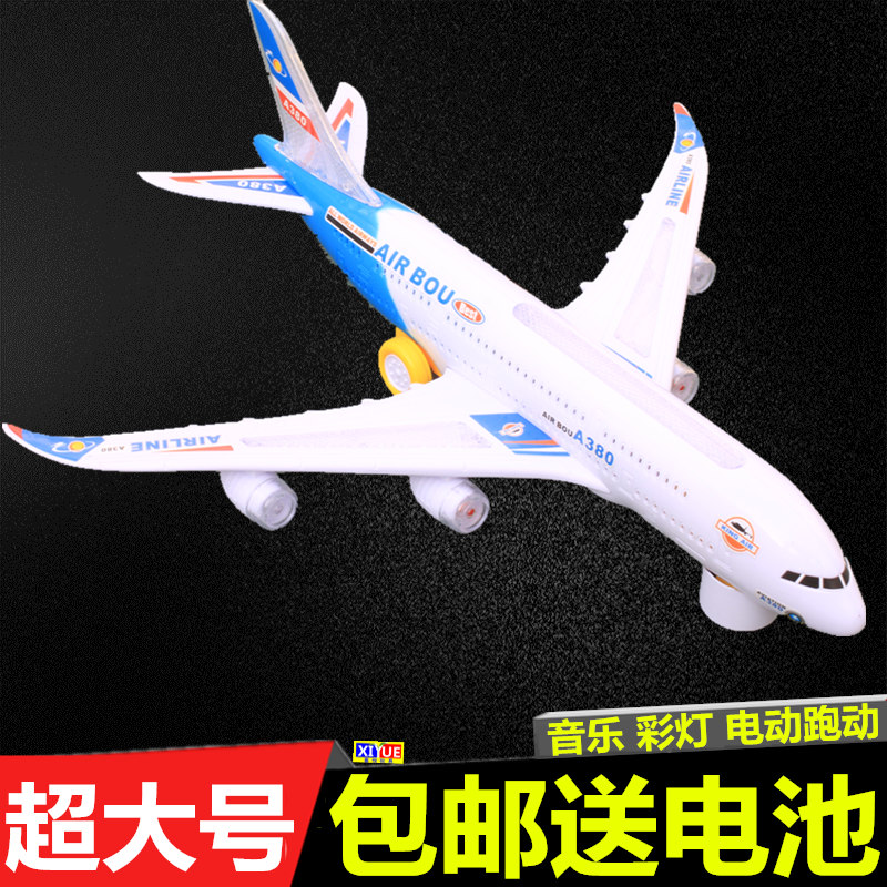 Aircraft toy aircraft model children 3-6 years old boy fell simulation large a
