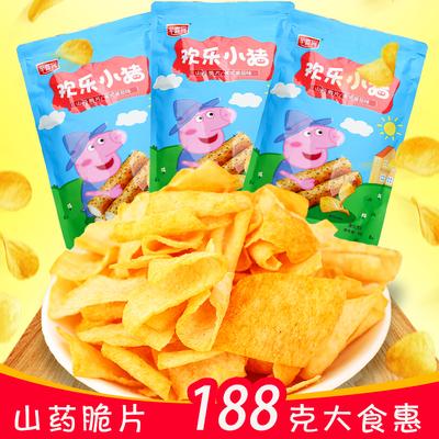 芊喜客山药脆片山药薄片薯片大包装超大188g*3袋休闲膨化零食包邮