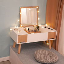 Nordique flottant de Table Mini maquillage maquillage maquillage coffret miroir type petite commode simple maquillage Flip table bureau window