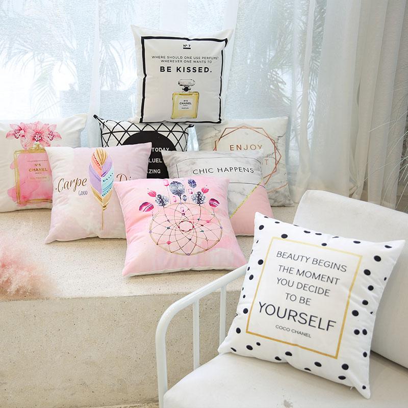 小清新北欧风简约现代ins靠垫样板房沙发抱枕少女网红粉色靠枕