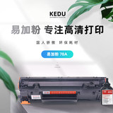 Kodu is suitable for HP 78a toner easy powder HP1536 1566 laser printer recycled toner cartridge