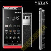 VETAS V5 八核双卡双待双4G智能安全双系统指纹解锁手机 尊贵皮饰