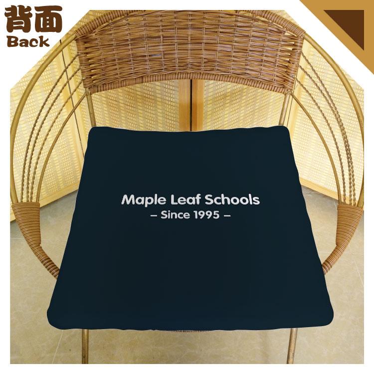 枫叶国际学校 校服坐垫 冬装① 学生办公室加厚记忆坐垫 01E4