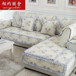 沙发垫布艺全盖皮沙发坐垫欧式简约现代四季防滑沙发套巾罩凉垫夏
