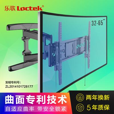 tcl曲面电视机65寸