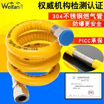 304不锈钢 燃气管天然气管金属波纹软管燃气灶具煤气管热水器配件