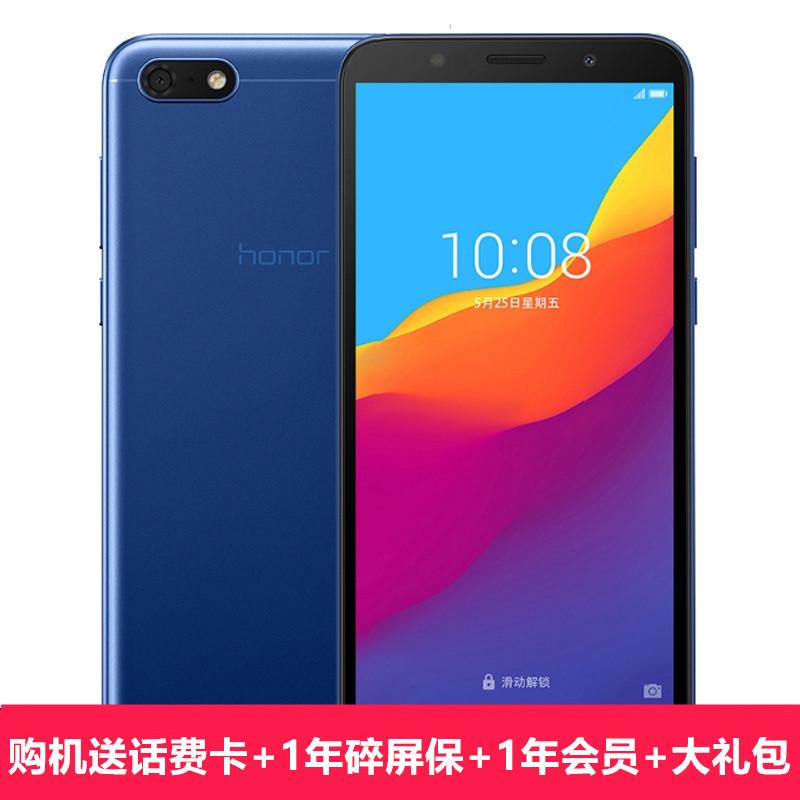 送话费卡+礼品honor/荣耀 畅玩7全网通全面屏7C手机7A畅玩8C手机