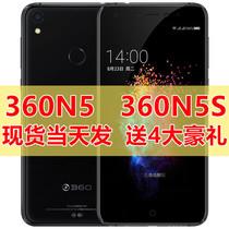 9全网通尊享版手机官方正品V9荣耀荣耀honor华为官方旗舰店