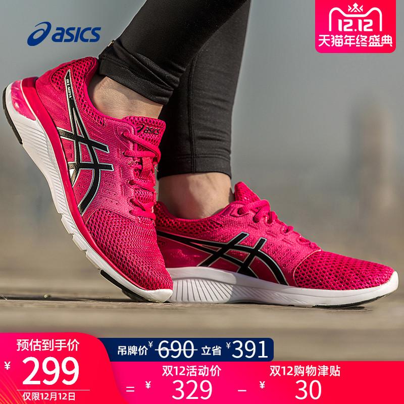 ASICS亚瑟士秋款女鞋缓震保护跑步鞋健身房运动鞋GEL-MOYA