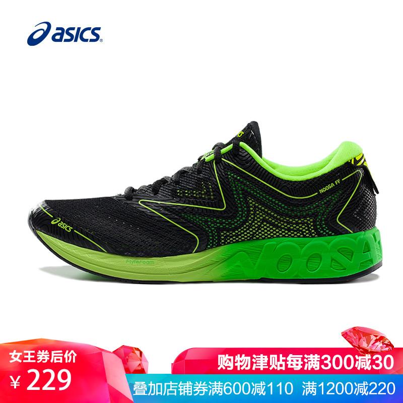 ASICS亚瑟士男鞋NOOSA FF 缓冲跑步鞋 运动鞋T722N-9085