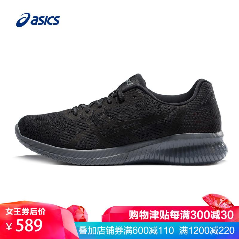 ASICS亚瑟士GEL-KENUN MX2018男鞋缓冲运动鞋跑步鞋T838N-9090
