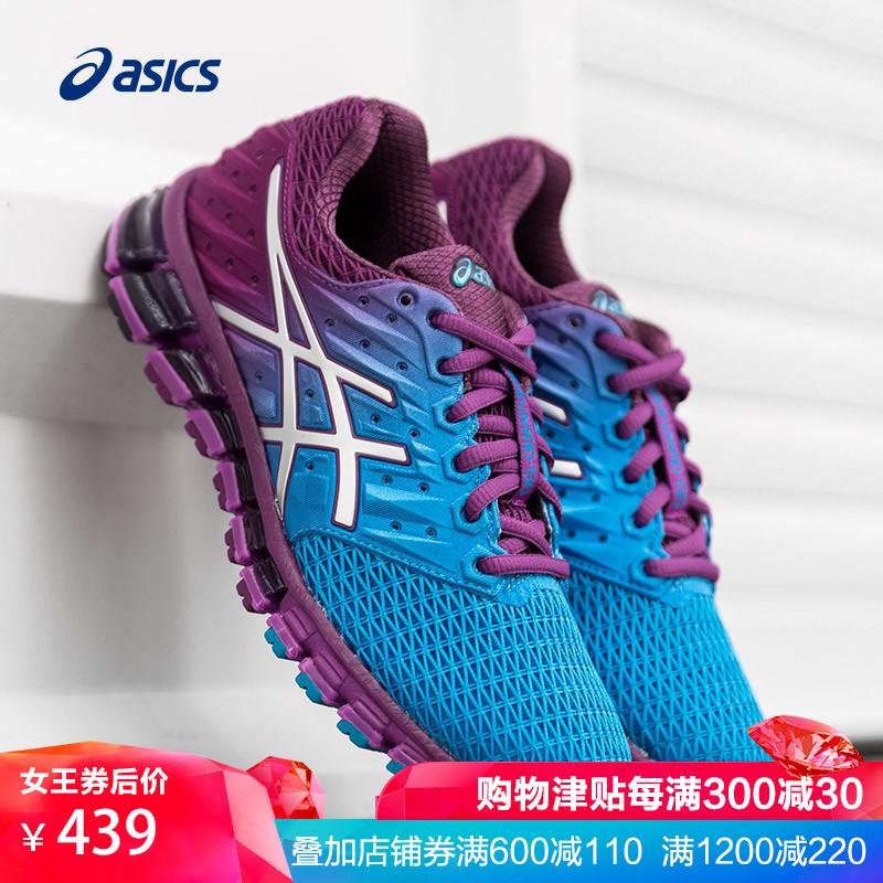 ASICS亚瑟士女鞋运动鞋GEL-QUANTUM 180缓冲跑鞋跑步鞋T6G7N-4393
