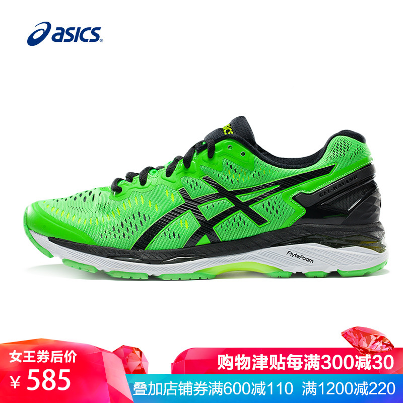 ASICS亚瑟士跑鞋男鞋GEL-KAYANO 23稳定跑步鞋运动鞋T646N-4907