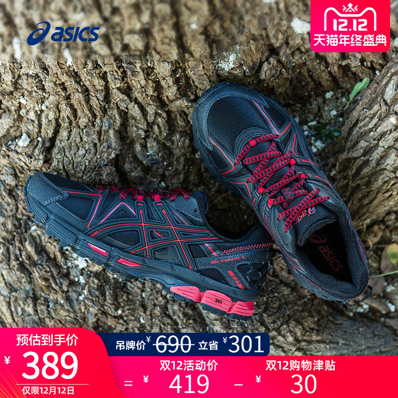 ASICS亚瑟士跑鞋男鞋越野跑步鞋运动鞋GEL-Kahana 8 T6L0N-9030