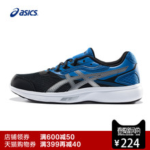 ASICS亚瑟士跑步鞋男鞋STORMER缓冲跑鞋运动鞋 T741N-4593
