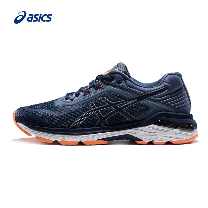 ASICS亚瑟士GT-2000 6 (D)稳定跑步鞋女鞋运动鞋 T856N-4949