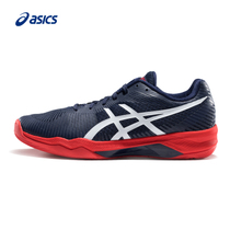 2wv正品运动鞋排球鞋室内鞋锻炼鞋羽毛球鞋男女跑步训练鞋