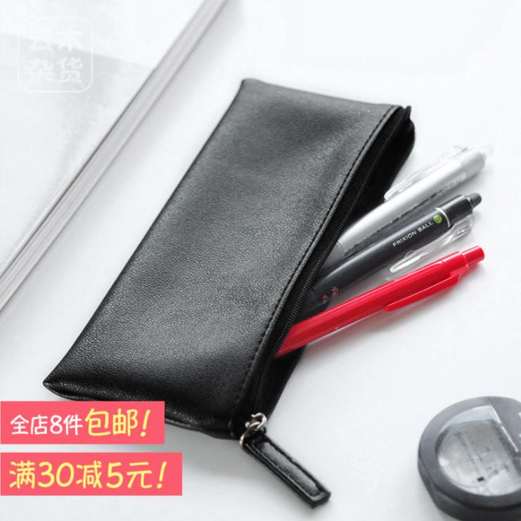 黑色铅笔盒