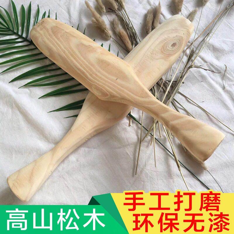洗衣棒棍家用硬复古原木敲打衣服老式忙捶传统棒槌木头捶道具