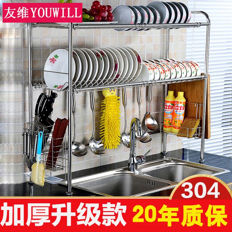 304不锈钢沥水碗架水槽置物架晾放碗碟架厨房洗碗池碗筷架收纳盒