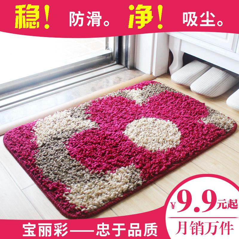 地毯门垫卫生间
