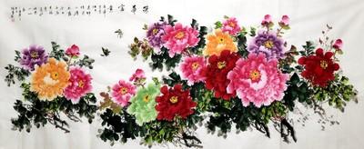 纯手绘中国画吉祥牡丹荣华富贵小八尺横幅中式客厅装饰画字画原稿是什么牌子