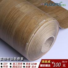 韩国进口LG PVC卷材塑胶地板地热3.0厚家用加厚耐磨防滑地板革