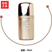 正品 韩国Prorance佛罗伦丝天然水嫩CC霜50ML 原装进口包邮