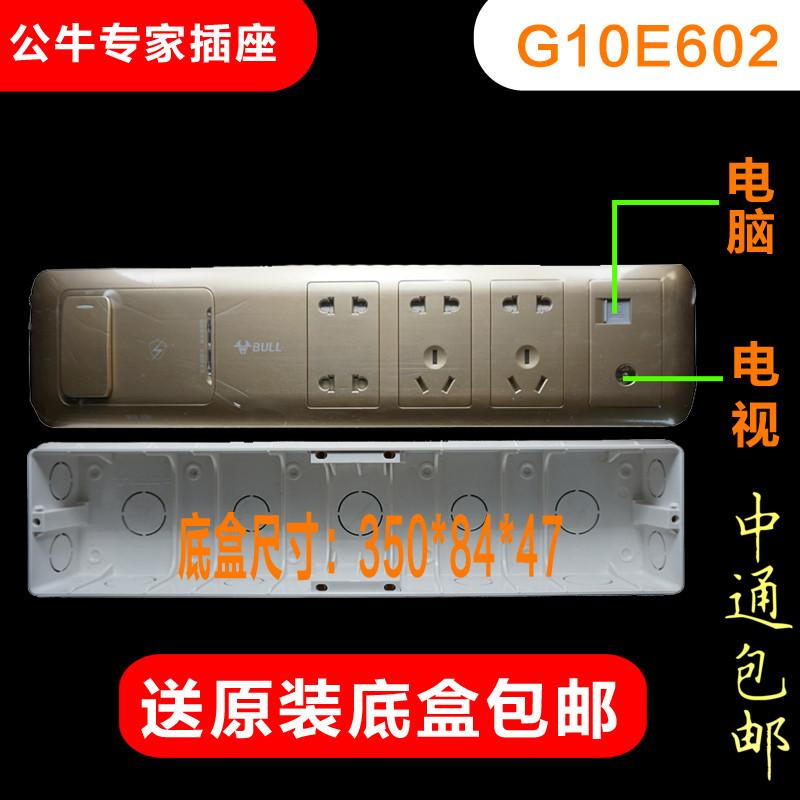 Розетки для сетевого кабеля Артикул 545917229970