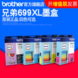 Original brother cartridge LC699XL-BK black LC695XL-CMY color MFC-J2320 MFC-J2720