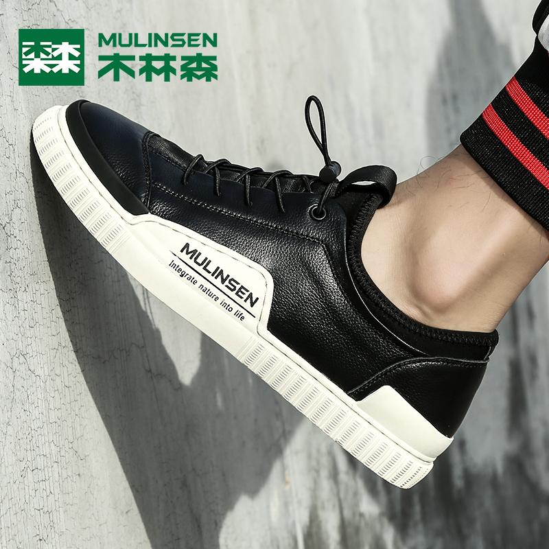 木林森男鞋冬季真皮运动休闲鞋子男韩版潮流百搭板鞋男士休闲皮鞋