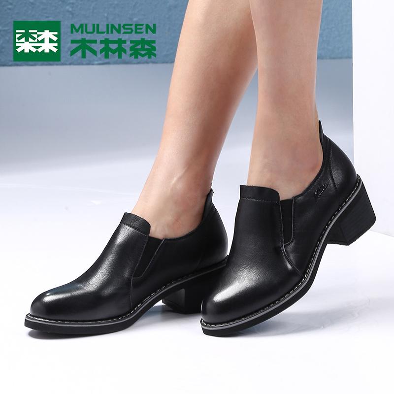 真皮中跟套脚女乐福鞋 2017秋季新品 小皮鞋 女士百搭韩版 木林森女鞋