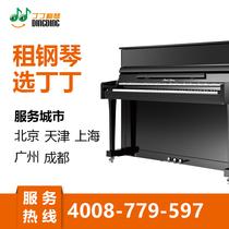 出租696250450350211KLKAWAI湖南日本二手古典卡哇伊钢琴