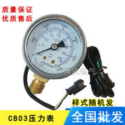 Stainless steel pressure gauge car natural gas CNG gas high pressure gas CB01/02 oil to gas 08 gas volume accessories
