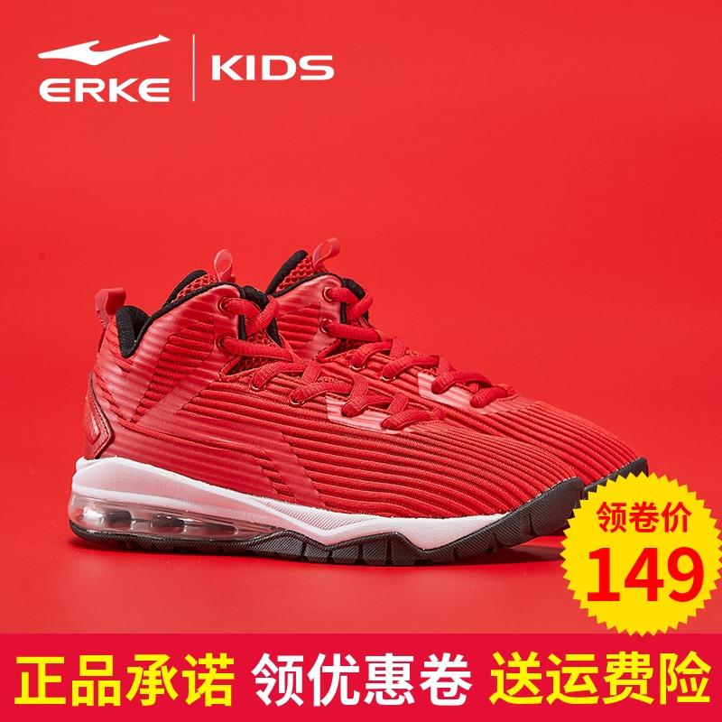 鸿星尔克童鞋男春夏透气儿童篮球鞋新款学生气垫运动球鞋31-39码