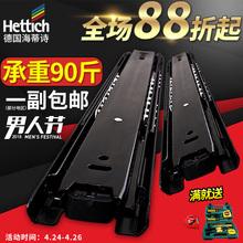 海蒂诗滑道轨道橱柜抽屉轨道重型加厚3节静音滑轨三节轨抽屉滑道