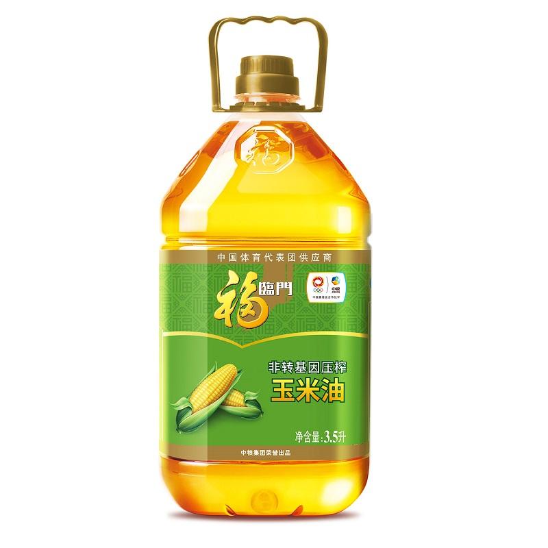 【领券199减10元】中粮福临门纯正玉米油3.5L桶装