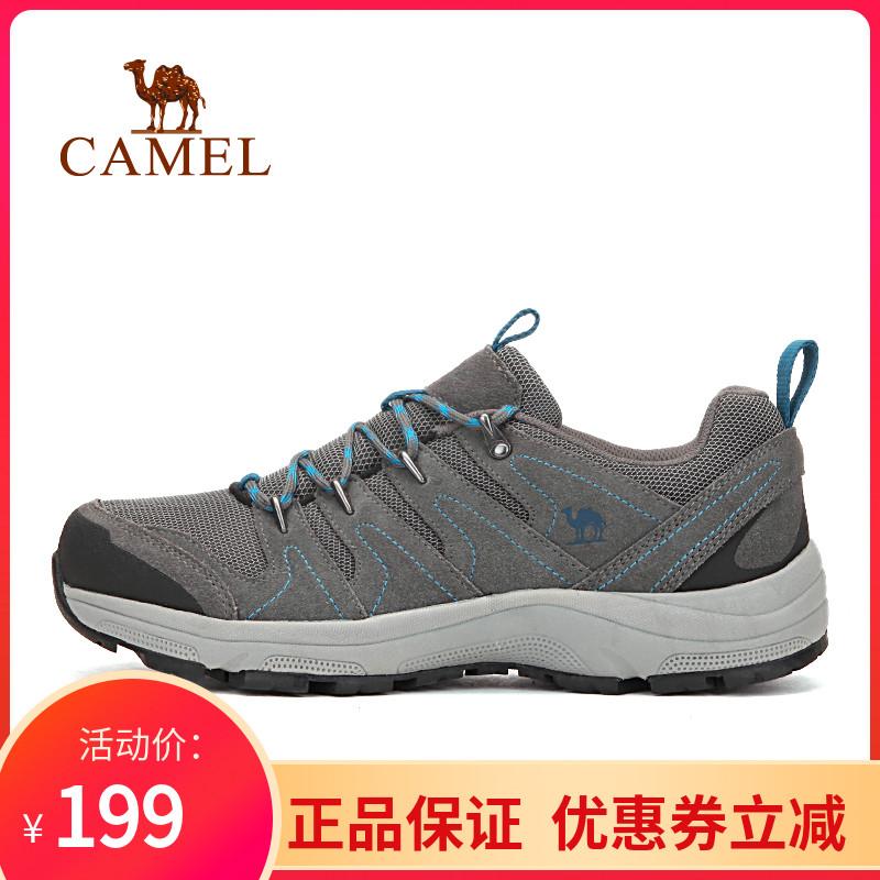骆驼牌徒步鞋男女情侣款户外休闲鞋真皮减震防滑登山鞋A632332185